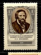 Russia 1956  Mi 1874 MNH **  Russian Artist A.A.Ivanov - Unused Stamps