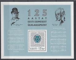 ESTLAND - Michel - 1994 - BL 7 - MNH** - Estonie