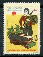 Vietnam Du Nord, Yvert 685, Scott 599, MNH - Viêt-Nam