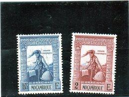 B - 1938 Mozambico - Infante Dom Henrique O Navigator - Mozambique