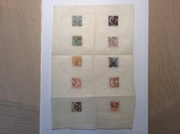 Japan Telegraph Stamps 1885 Set Used (timbre Telegraphe Telegrafenmarken Japon - Japan