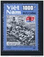 Vietnam Viet Nam MNH Perf Stamp 1988 : OIl Rig / Helicopter (Ms543) - Vietnam