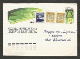 LIETUVA    - INTERESTING COVER Sent To UKRAINA   - D 2396 - Litauen