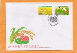 Taiwan 1995 FDC - 1945-... Republic Of China