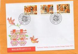 Taiwan 1996 FDC - 1945-... Republic Of China