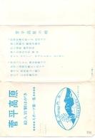 CHINA Propagandize SUGADAIRA  (GIUGN180208) - Hologrammes