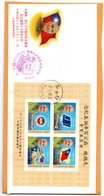 Taiwan 1986 FDC - 1945-... Republic Of China