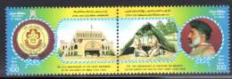 OMAN - 1993 -N° 353/4  **  Scoutisme - Oman