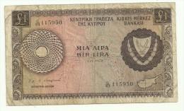 Cyprus 1 Pound 01/11/1972 - Chypre