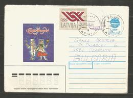LATVIJA    - INTERESTING COVER  Sent To BULGARIA  - D 2399 - Lettonia