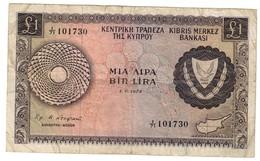 Cyprus 1 Pound 01/06/1974 - Chypre