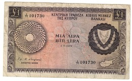 Cyprus 1 Pound 01/06/1974 - Cyprus