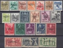 SCHWEIZ  Dienst Int. Amter SDN 70-90, Postfrisch **, 1944 - Dienstpost