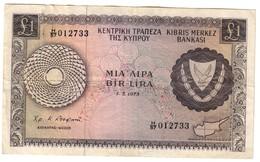 Cyprus 1 Pound 01/05/1973 - Cipro