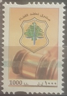 Lebanon 2012 Magistrate's Guild, Judges Pension Fund Revenue Stamp, Justice - 1000 L Yellow Brown - MNH - Lebanon