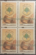 Lebanon 2012 Magistrate's Guild, Judges Pension Fund Revenue Stamp, Justice - 1000 L Yellow Brown - MNH Blk/4 - Lebanon