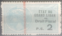 Lebanon 1922 Fiscal Revenue ETAT DU GRAND LIBAN Droit Fiscal - PS 2 - Light Blue - Lebanon