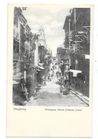 HONGKONG (Chine) Wellington Street Chinese Town - Chine (Hong Kong)