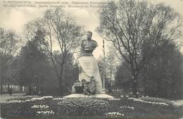 SAINT PETERSBOURG - Jardin Alexandre, Monument De Przeovalski. - Russia