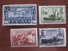 Russia 1940 MH No 174.44  USSR - Nuovi