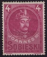 John Johann III Sobieski - POLAND -  Charity Stamp / Label / Vignette / Cinderella - Used - Other