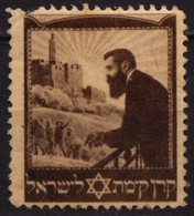 Herzl Theodor Tivadar - ISRAEL Judaica - Cinderella Label Vignette - MH - Star Of David - Judaika, Judentum