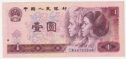 China P 884 A - 1 Yuan 1980 - UNC - Cina