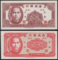 China ( Hainan Bank ) SET - 2 & 5 Cents 1949 - UNC - Cina