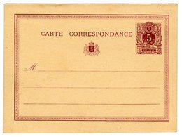 3 Carte Postale Neuf - Ganzsachen