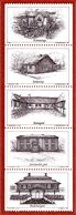 (L365) Suède Essai Bande De Carnet N° 1875, Avec 5 Timbres (maisons) De 1995 Avec Gravure Uniquement En Brun-gris - Booklets
