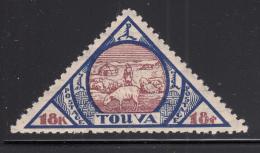 Tannu Tuva 1927 MH Scott #23 18k Sheep Herding - Touva