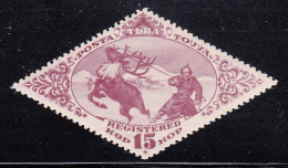 Tannu Tuva 1934 MH Scott #51 15k Herdsman Lassoing Reindeer - Tuva