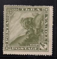 Tannu Tuva 1935 Unused Scott #58 15k Rocky Outcropping - Tuva