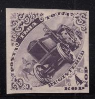 Tannu Tuva 1935 MH Scott #48 4k Tractor IMPERF - Tuva