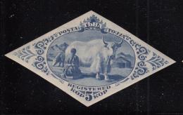 Tannu Tuva 1935 MH Scott #49 5k Tuvan Milking Yak IMPERF - Tuva