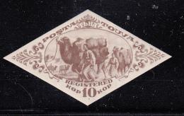 Tannu Tuva 1935 MH Scott #50 10k Camel Caravan IMPERF - Tuva