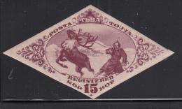 Tannu Tuva 1935 MH Scott #51 15k Herdsman Lassoing Reindeer IMPERF - Tuva