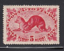 Tannu Tuva 1935 MH Scott #63 5k Ermine - Tuva