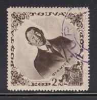 Tannu Tuva 1936 Used Scott #72 2k Pres. Dazhy Perf 14 - Tuva