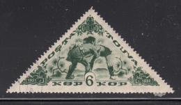 Tannu Tuva 1936 Used Scott #76 6k Wrestlers Perf 14 - Tuva