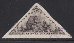 Tannu Tuva 1936 Used Scott #79 12k Bear-hunting Perf 14 - Tuva
