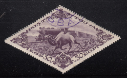 Tannu Tuva 1936 Used Scott #83 30k Camel, Train Perf 14 - Tuva