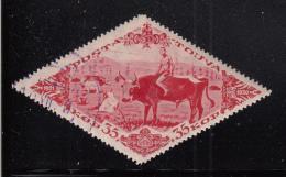 Tannu Tuva 1936 Used Scott #84 35k Herdsman On Bull Perf 14 - Tuva