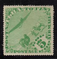 Tannu Tuva 1934 MH Scott #C2 5k Airplane, Camels - Tuva