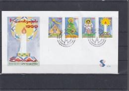 Surinam Michel Cat.No. FDC 1711/1714 + Sheet 77 - Surinam
