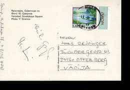Brief CEPT Lebensspender Wasser Lettland  Used Gelaufen - Europa-CEPT