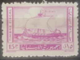 Y12 Lebanon 1961 Fiscal Stamp Phoenician Ship Design 15p Magenta - MNH - Lebanon