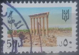 Lebanon 1981 Fiscal Revenue Stamp 50L - Very High Value - Lebanon