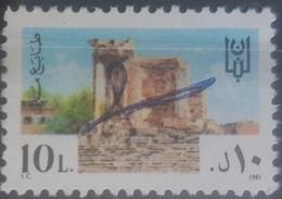 Lebanon 1981 Fiscal Revenue Stamp 10L - Very High Value - Lebanon