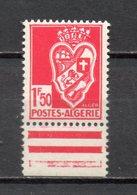 ALGERIE N° 191  NEUF SANS CHARNIERE COTE  0.20€ ARMOIRIES - Algérie (1924-1962)
